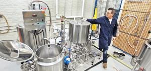 Beer brewing lab
